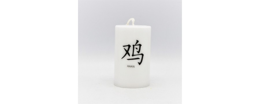 Ecological Stearine Candles Chinese Horoscope